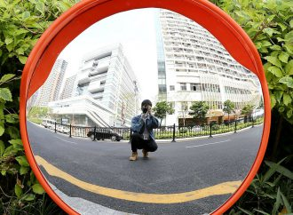 Role Of Convex Mirrors As Rear View Mirrors